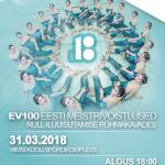 EV100 Eesti MV rull-iluuisutamise rühmakavades!